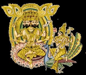 brahmasarasvati