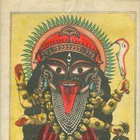 Bhagya-II
